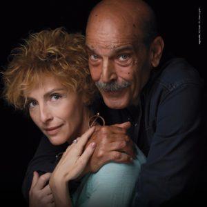 Sebastianelli - Guerrini